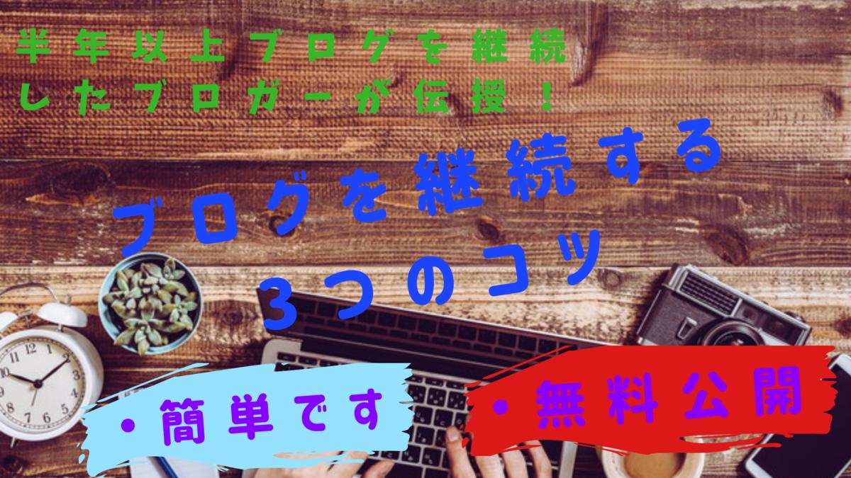 f:id:yuuotokujouhou:20200828162158p:plain