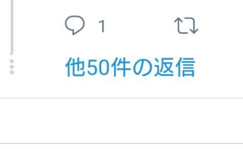 f:id:yuuotokujouhou:20200914004233j:plain
