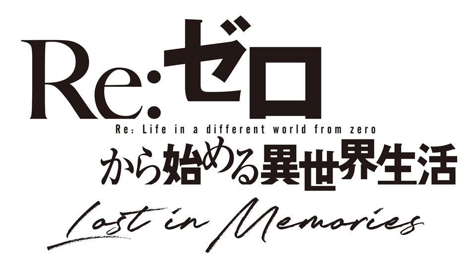 f:id:yuuotokujouhou:20200915181922p:plain