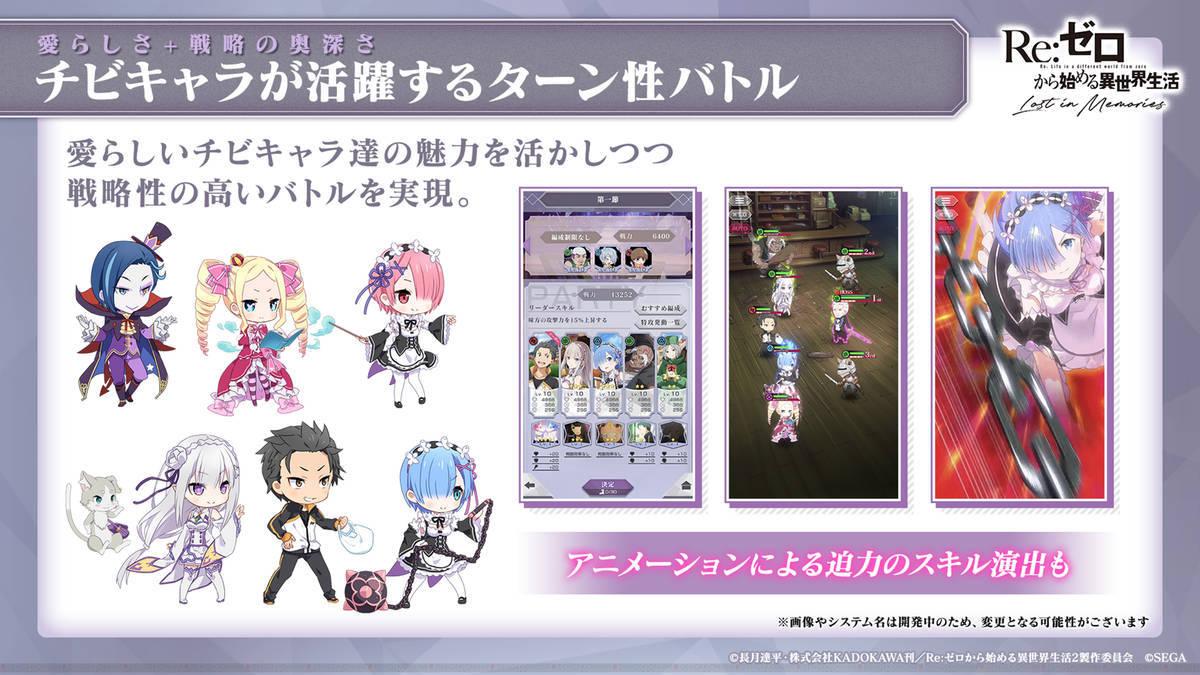 f:id:yuuotokujouhou:20200915182641j:plain