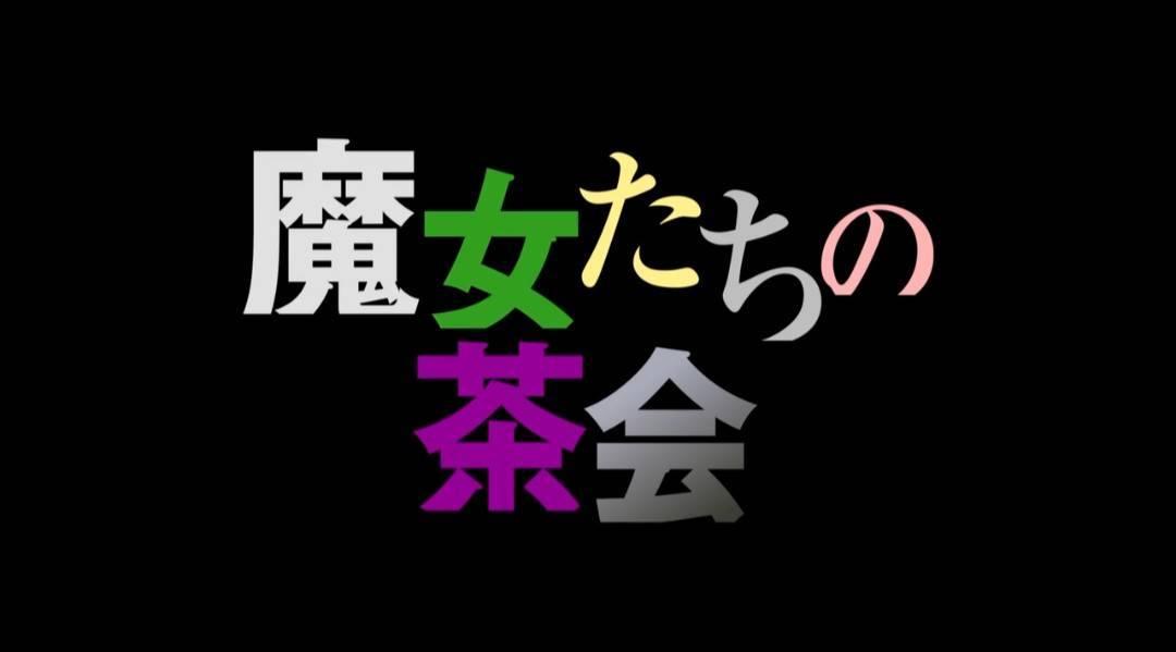 f:id:yuuotokujouhou:20200924215352j:plain