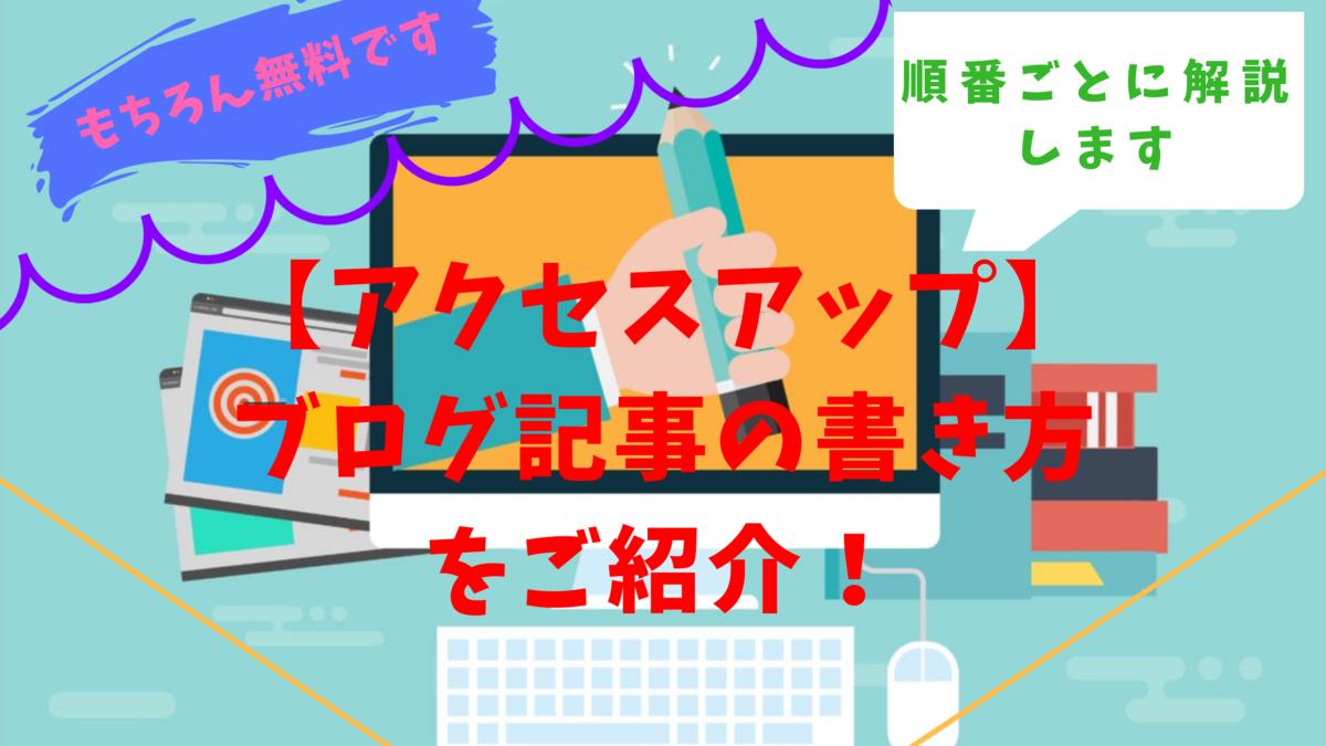 f:id:yuuotokujouhou:20200930205837p:plain