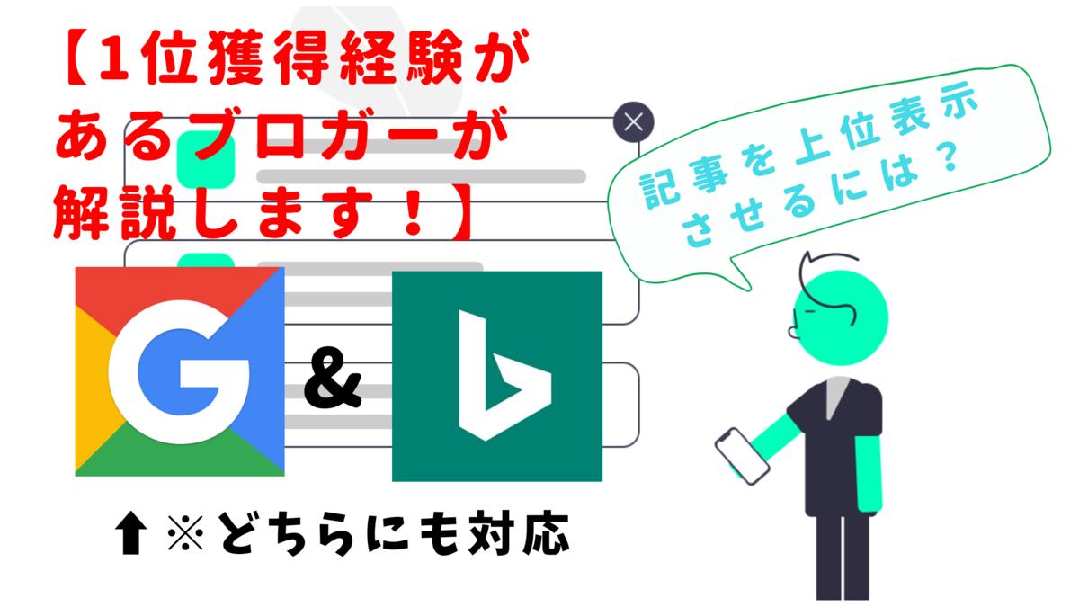 f:id:yuuotokujouhou:20201002205326p:plain