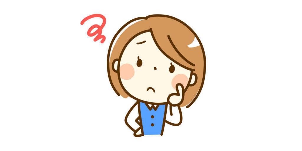 f:id:yuuotokujouhou:20201002235647j:plain