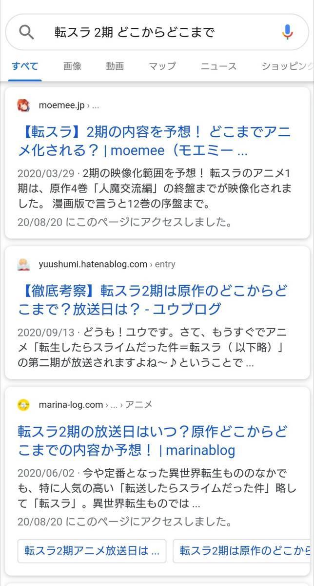 f:id:yuuotokujouhou:20201004234805j:plain