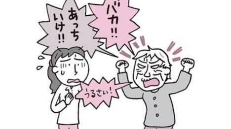 f:id:yuuotokujouhou:20201226123614j:plain