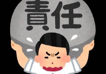 f:id:yuuotokujouhou:20210115212211j:plain