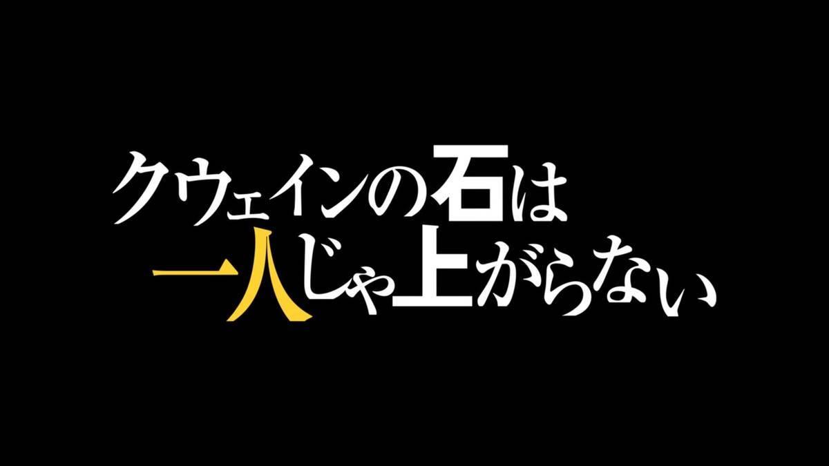 f:id:yuuotokujouhou:20210121231052j:plain