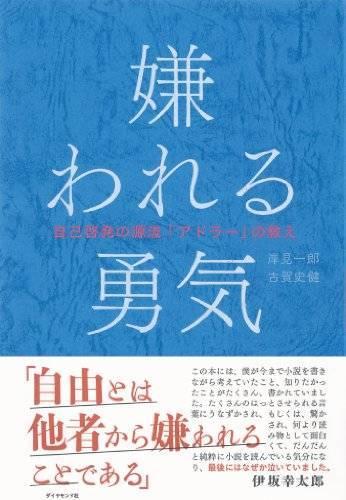 f:id:yuuotokujouhou:20210312093227j:plain