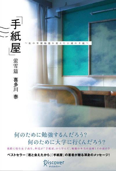 f:id:yuuotokujouhou:20210312093424j:plain
