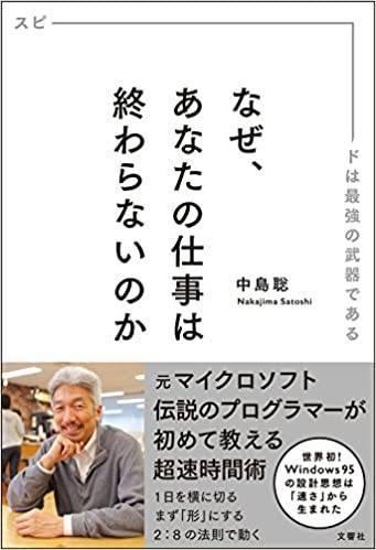 f:id:yuuotokujouhou:20210312094104j:plain