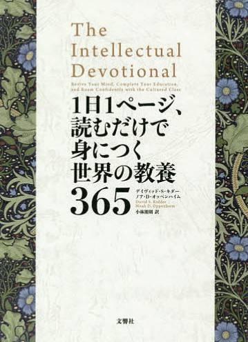 f:id:yuuotokujouhou:20210312094350j:plain