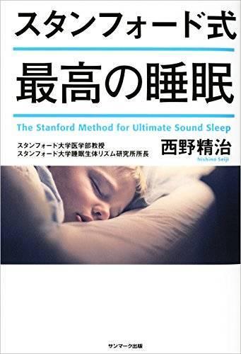 f:id:yuuotokujouhou:20210312094403j:plain