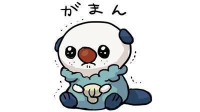 f:id:yuuotokujouhou:20210419212405j:plain