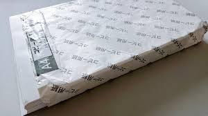 f:id:yuuotokujouhou:20210425091718j:plain