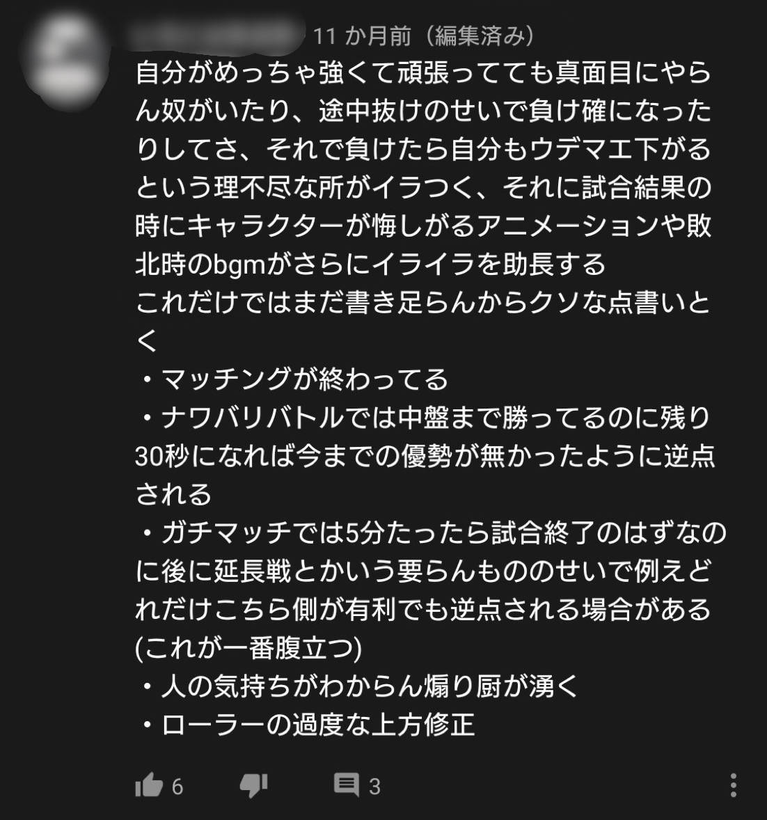 f:id:yuuotokujouhou:20210503150431j:plain