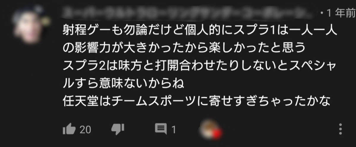 f:id:yuuotokujouhou:20210503150445j:plain