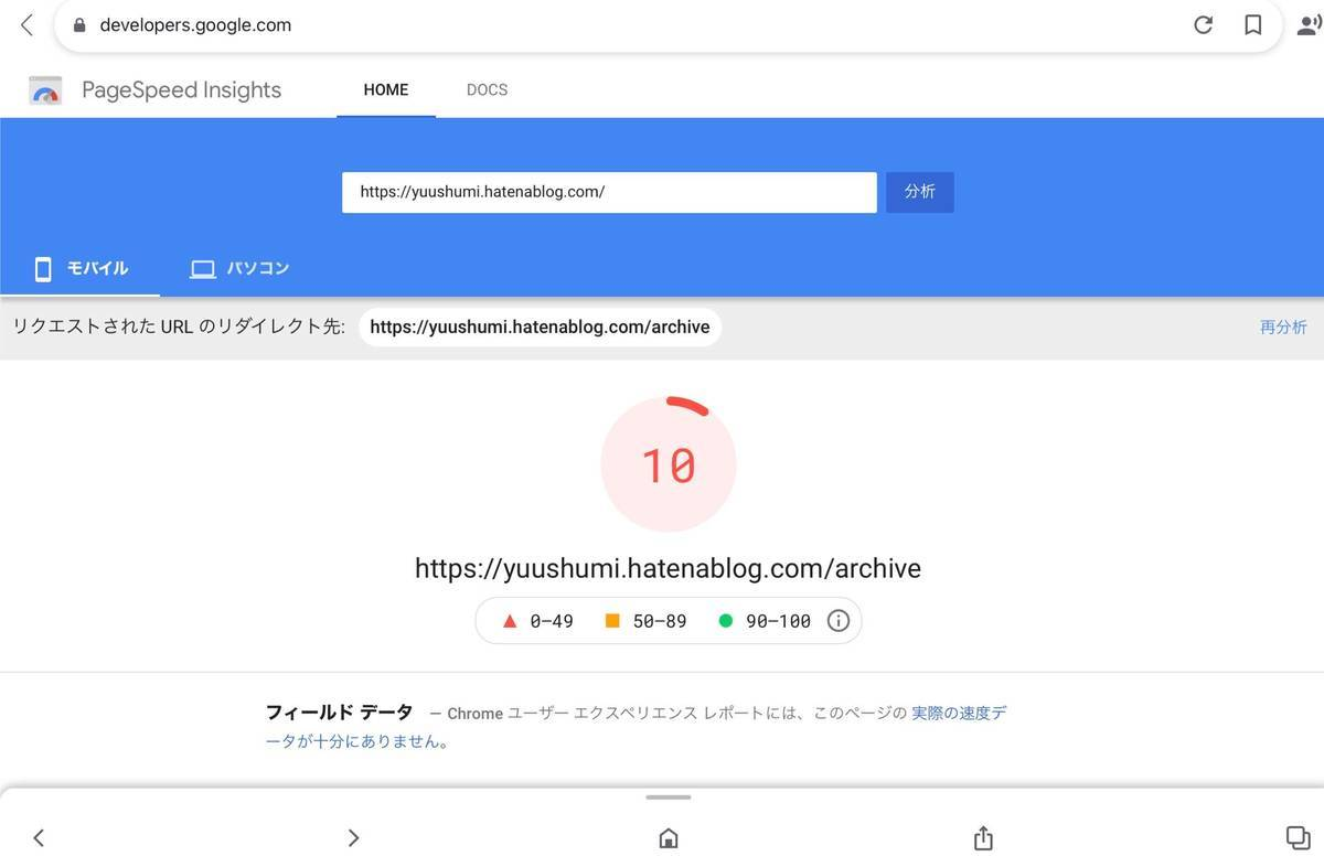 f:id:yuuotokujouhou:20210510100948j:plain