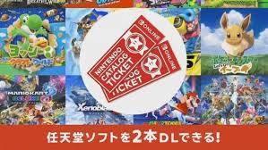 f:id:yuuotokujouhou:20210613190830j:plain
