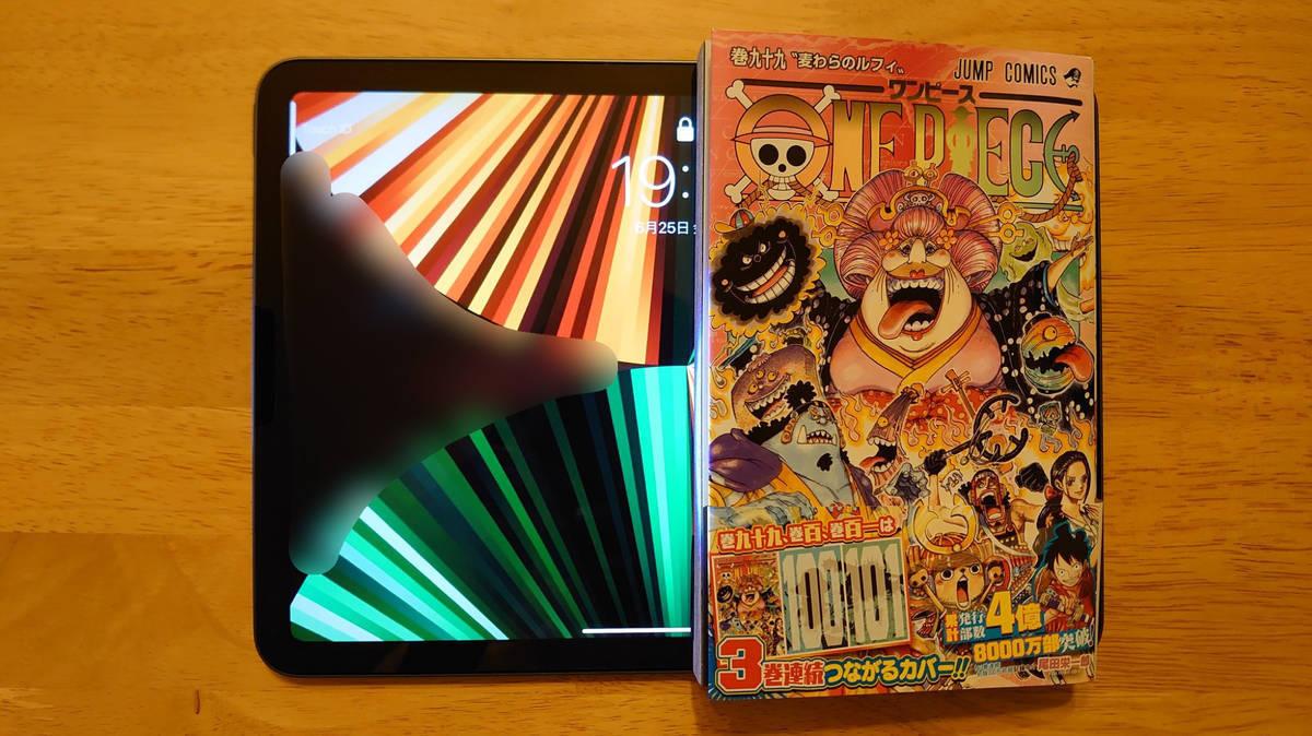 f:id:yuuotokujouhou:20210625192409j:plain