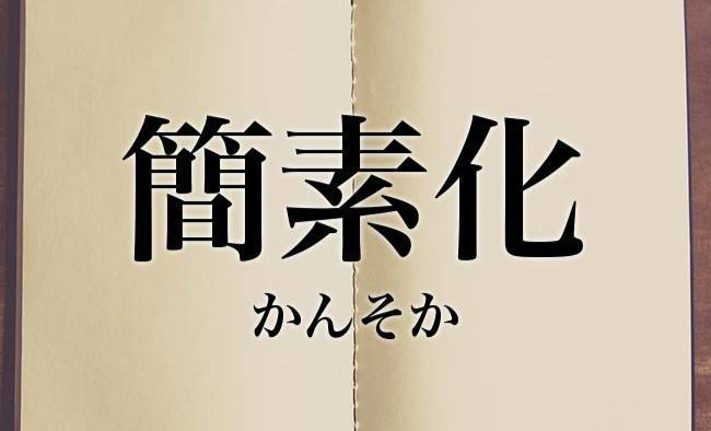 f:id:yuuotokujouhou:20210818004432j:plain