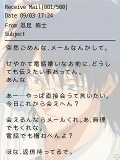 f:id:yuurano:20190320150651j:plain