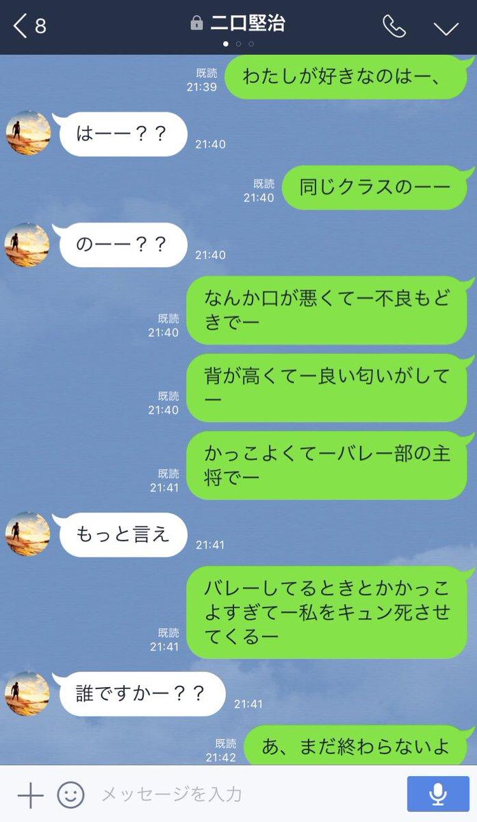 f:id:yuurano:20190330211133j:plain
