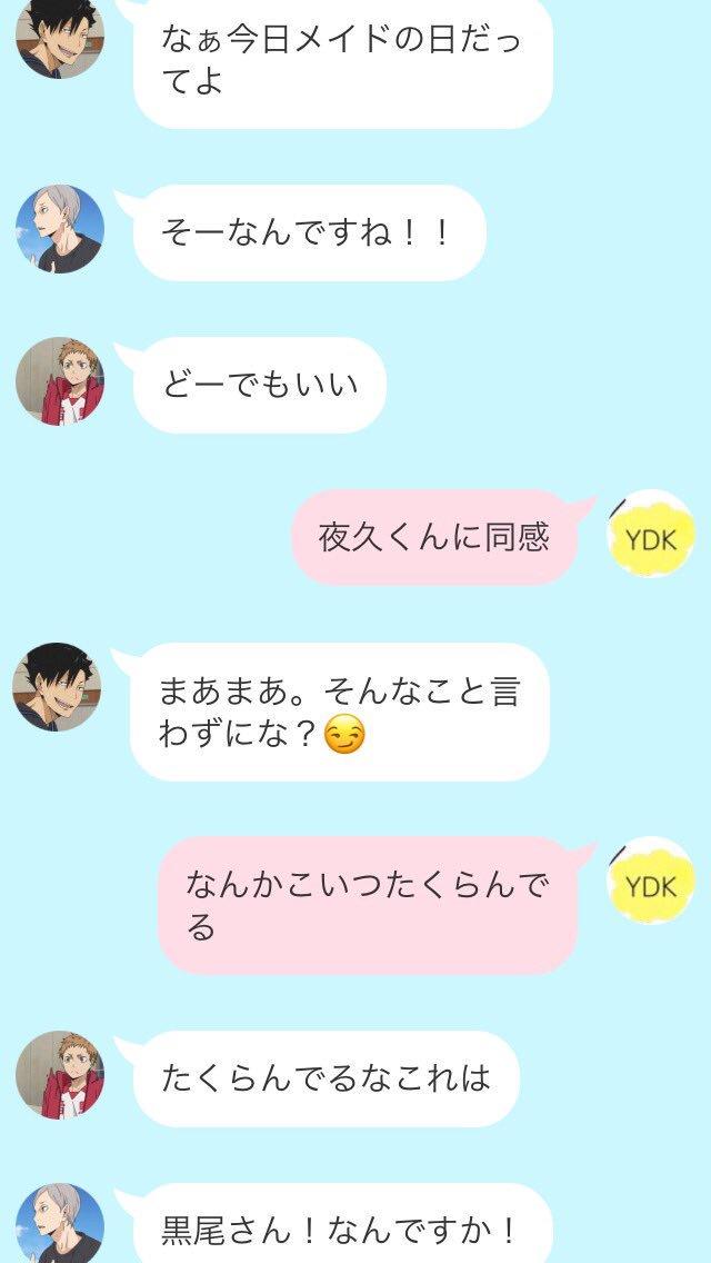 f:id:yuurano:20190330211604j:plain