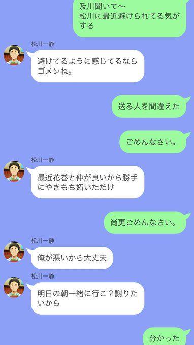 f:id:yuurano:20190330211923j:plain