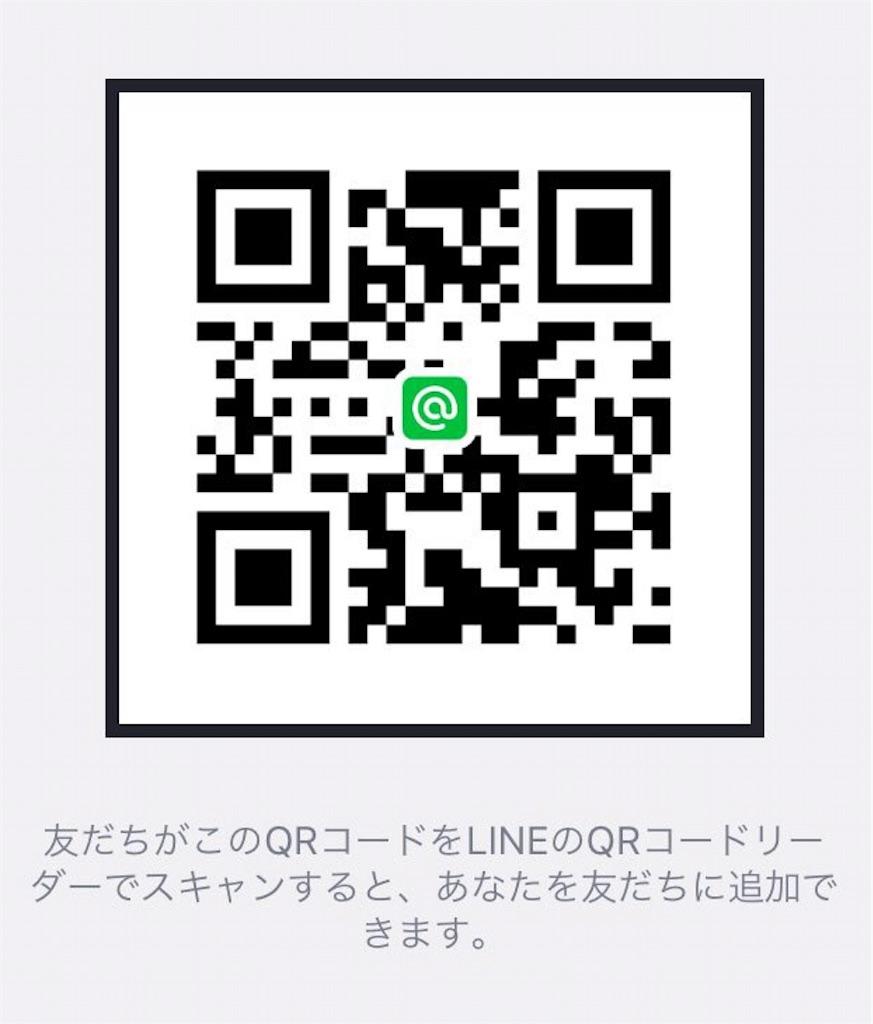 f:id:yuuri27128:20160805043932j:image