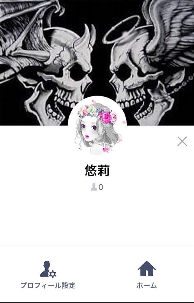 f:id:yuuri27128:20160805043939j:image