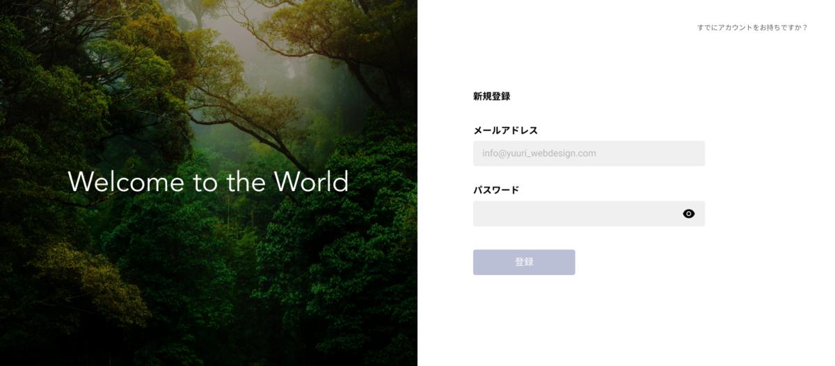 f:id:yuuri_03:20201202005654p:plain