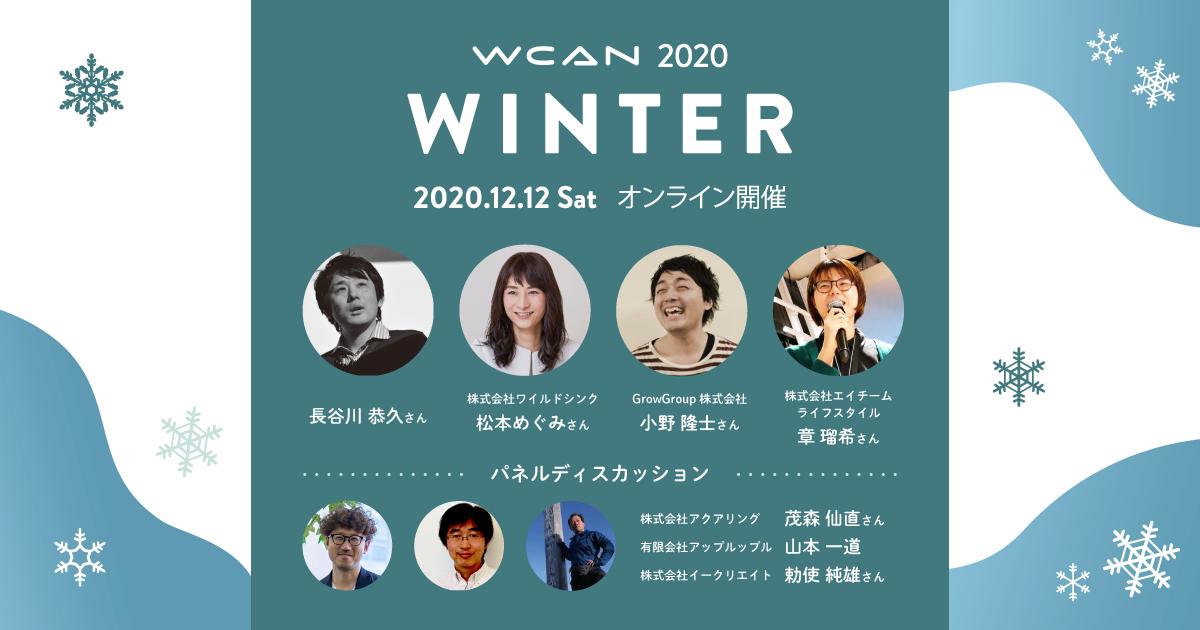 f:id:yuuri_03:20201213125939p:plain