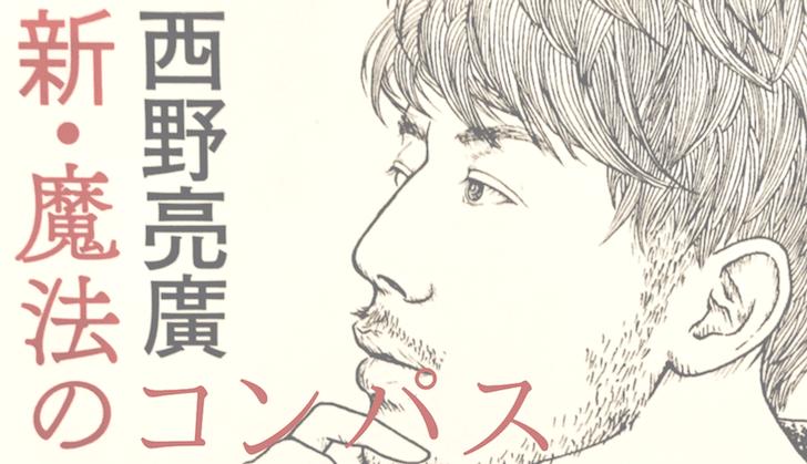 f:id:yuuri_hikari:20190709113656p:plain