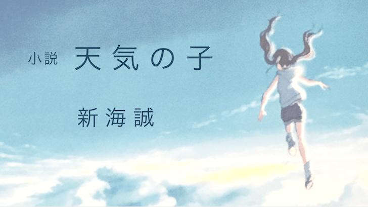 f:id:yuuri_hikari:20190721220514p:plain