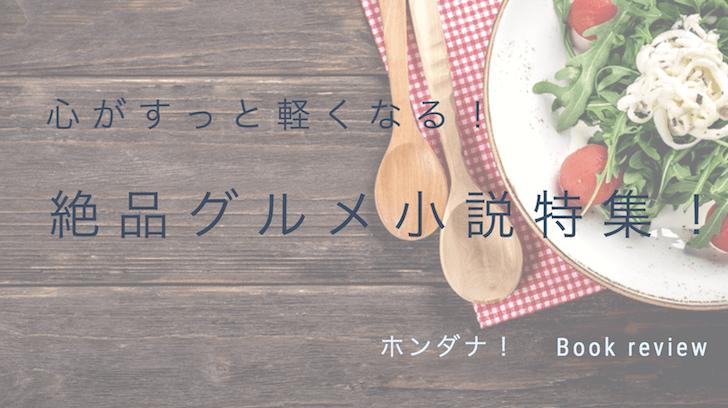 f:id:yuuri_hikari:20190811133826p:plain