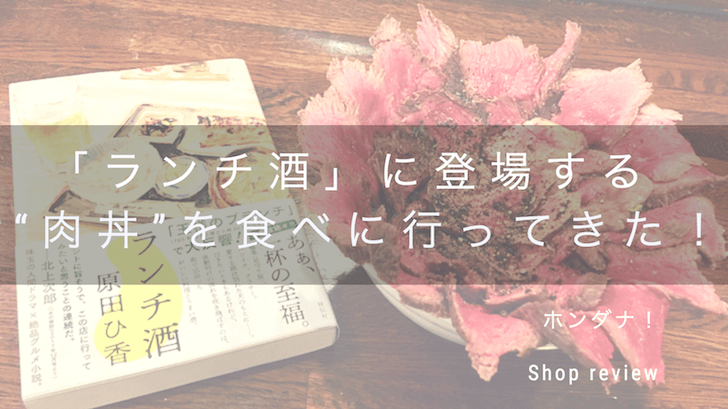 f:id:yuuri_hikari:20190817231442p:plain