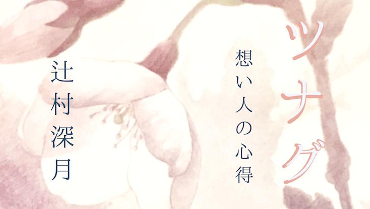 f:id:yuuri_hikari:20191024125909p:plain