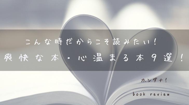 f:id:yuuri_hikari:20200501221156j:plain