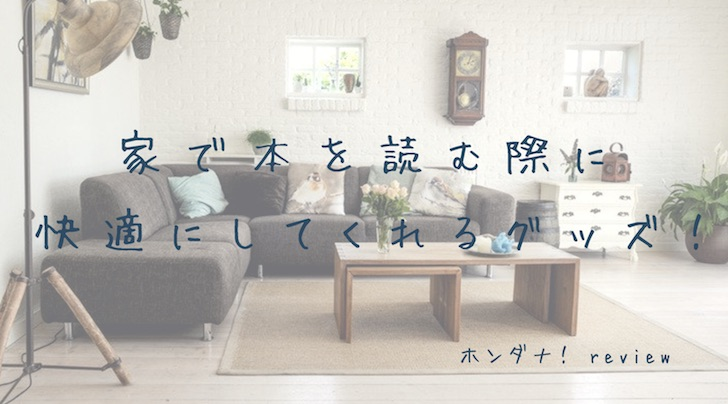 f:id:yuuri_hikari:20200512221837j:plain