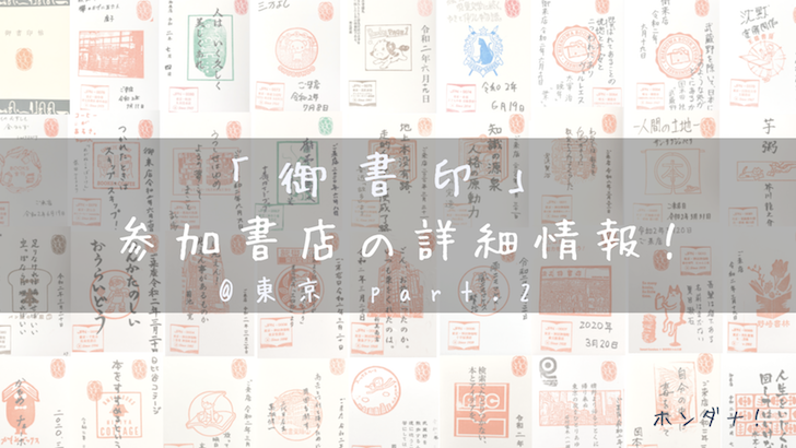 f:id:yuuri_hikari:20200730225300p:plain