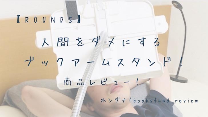 f:id:yuuri_hikari:20200906134339j:plain