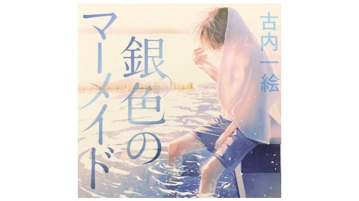 f:id:yuuri_hikari:20201009230419j:plain