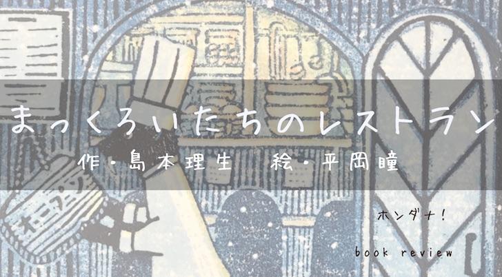 f:id:yuuri_hikari:20201121215659j:plain