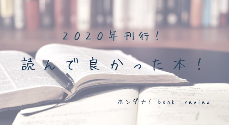 f:id:yuuri_hikari:20201222222622j:plain