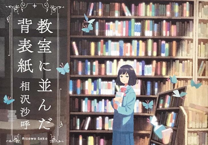 f:id:yuuri_hikari:20210119130939j:plain