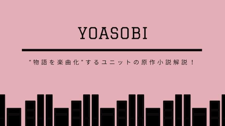 f:id:yuuri_hikari:20210224154842j:plain