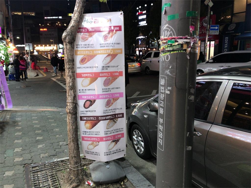 f:id:yuuridayo:20181104100015j:image