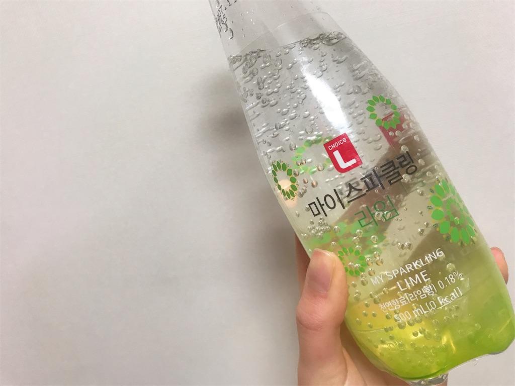 f:id:yuuridayo:20190107010406j:image