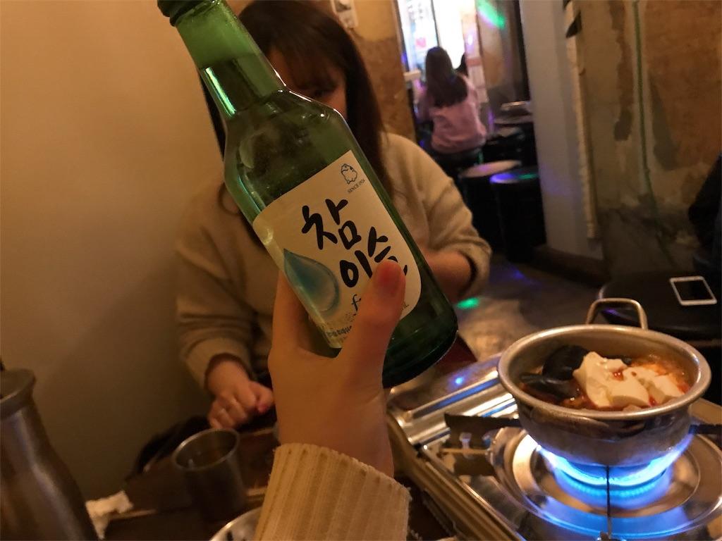 f:id:yuuridayo:20190207185527j:image